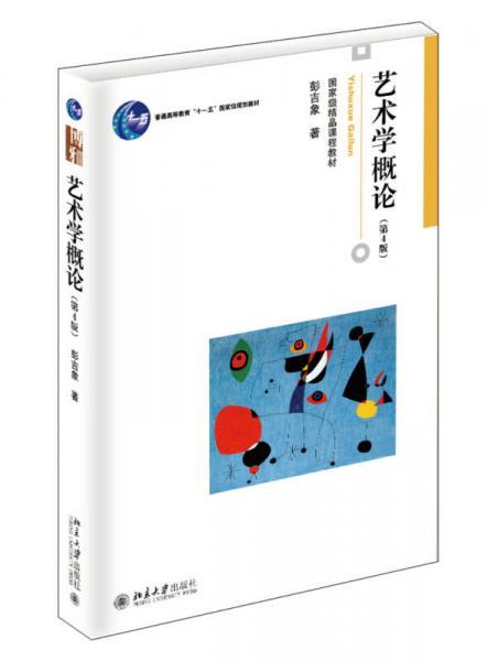 �烘��瀛�姒�璁猴�绗�4��锛�