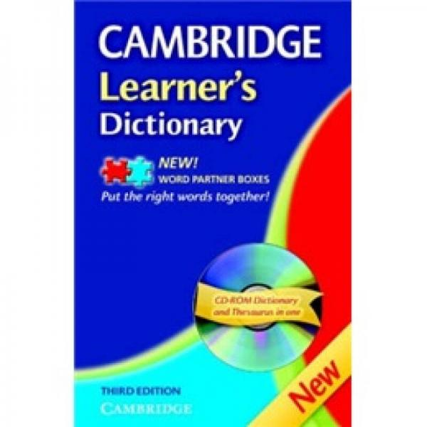 Cambridge Learners Dictionary with CD-ROM (3rd Edition)[剑桥学习词典 CD-ROM]