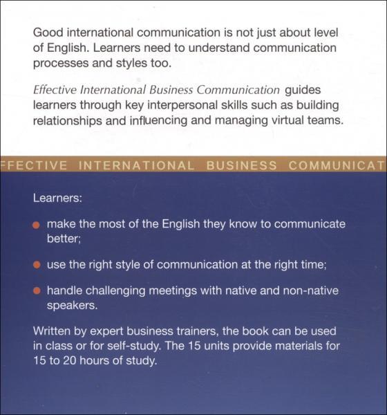 成功国际商务沟通(附学习指南英文版)