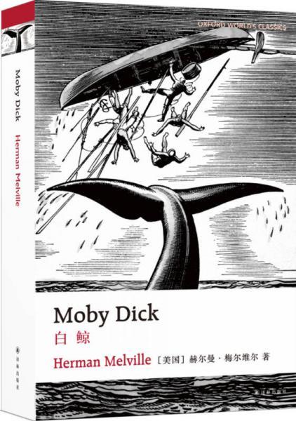 牛津英文经典:白鲸(英文版)