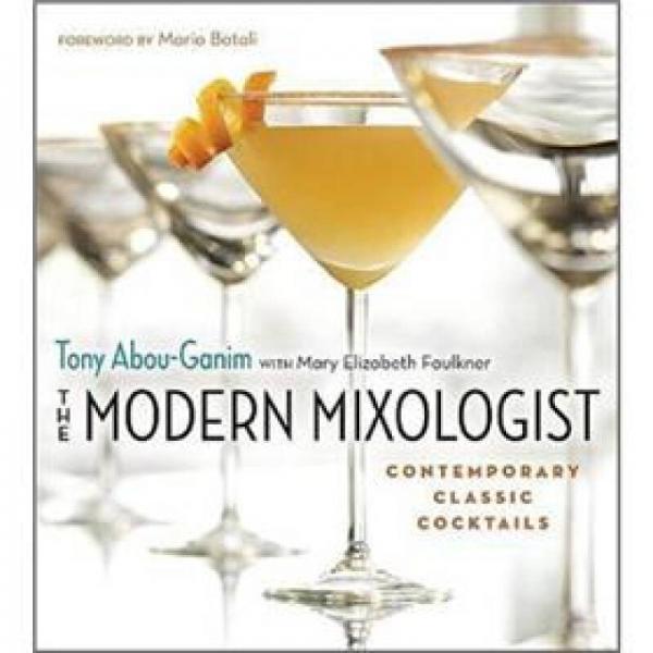 Modern Mixologist