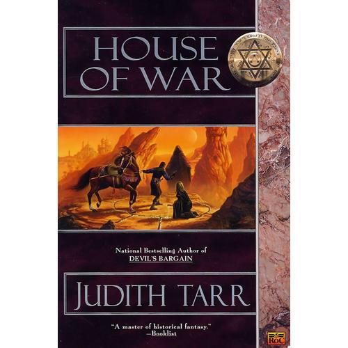 House of War战争之屋