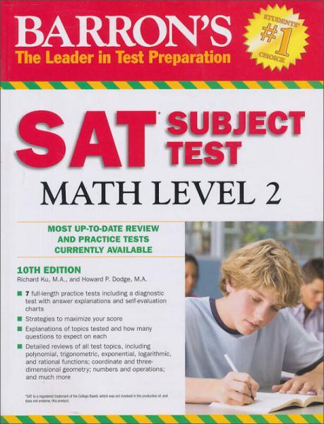 Barrons SAT Subject Test Math Level 2, 10th Edition