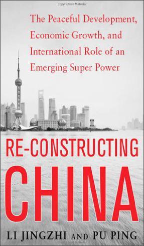 ReconstructingChina