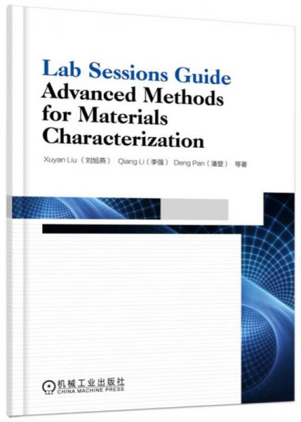Lab Sessions Guide Advanced Methods for Materials Charaecterization