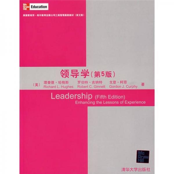 美国麦格劳-希尔教育出版公司工商管理最新教材(英文版):领导学(第5版)