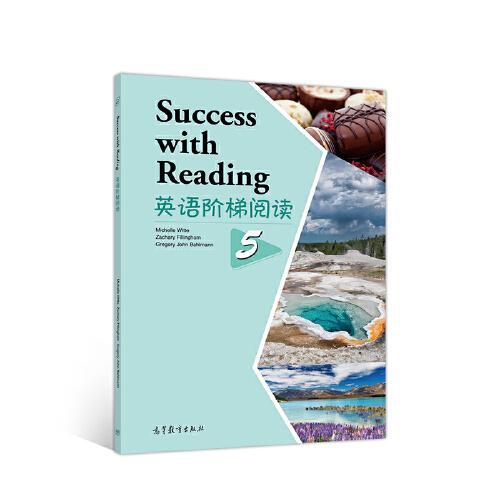 英语阶梯阅读5