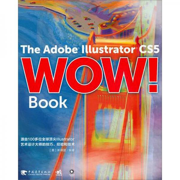 The Adobe Illustrator CS5 Wow!Book