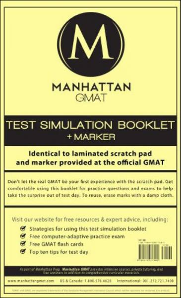 Manhattan GMAT Test Simulation  Spiral-bound