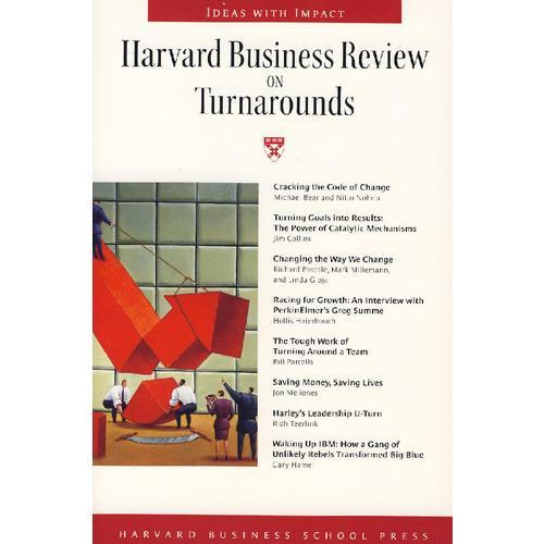 突破(哈佛商业评论系列)  HBR: ON TURNAROUNDS                  HAR