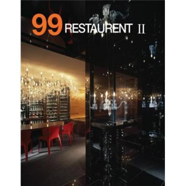 99RestaurantI99个餐厅I