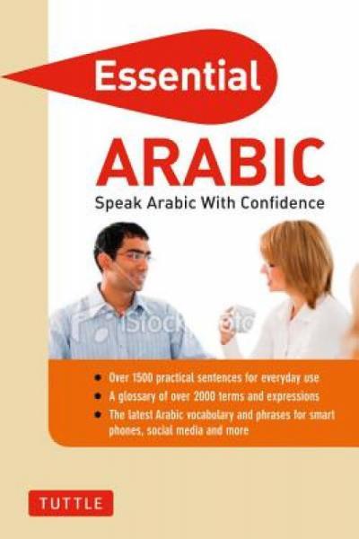 EssentialArabic:SpeakArabicwithConfidence!