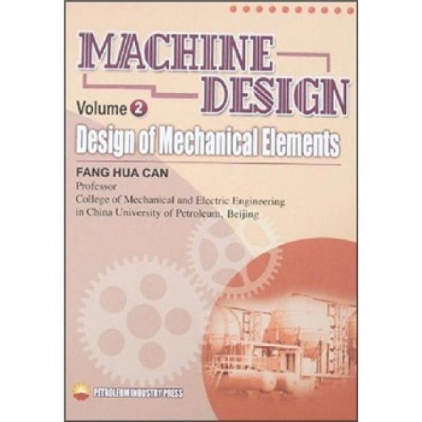 机械设计(第2册):机械零件设计(英文版)