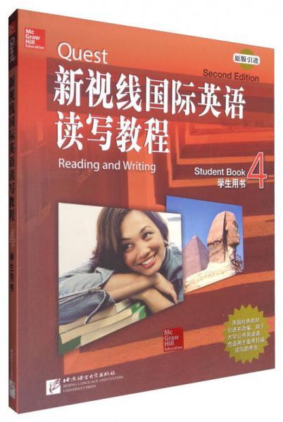 新视线国际英语读写教程 学生用书4(原版引进)