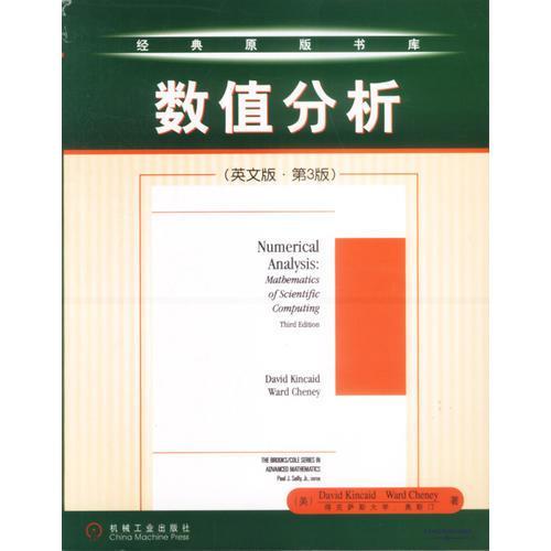 数值分析(英文版·第3版)