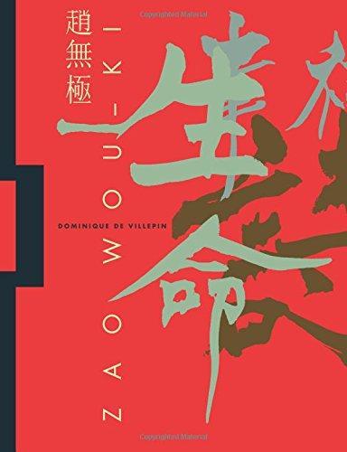 Zao Wou-Ki: 1935–2010