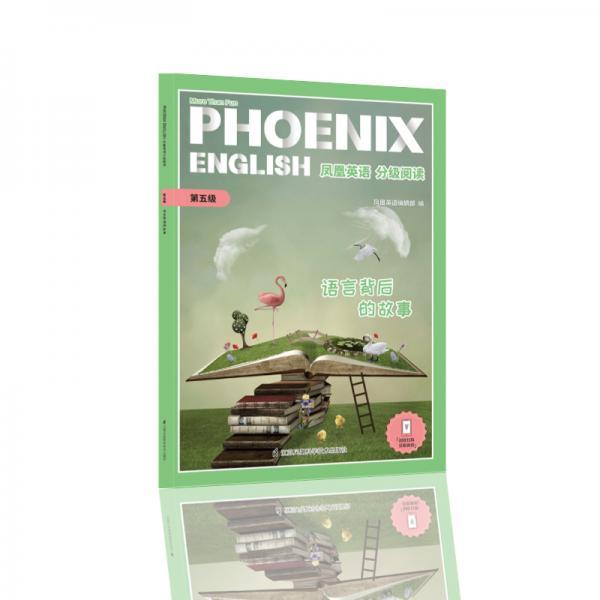 PhoenixEnglish凤凰英语分级阅读第五级语言背后的故事英语绘本七、八年级适用