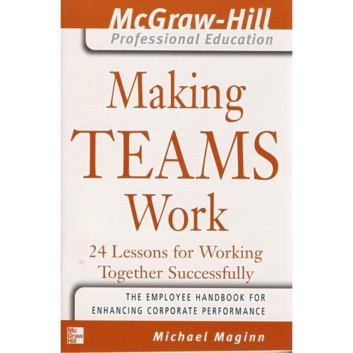 有效的团队管理Making Teams Work