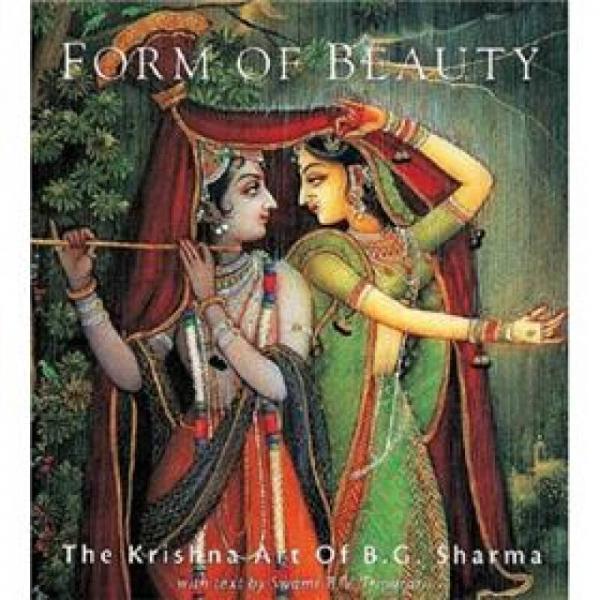 Form of Beauty:The Krishna Art of B.G.Sharma