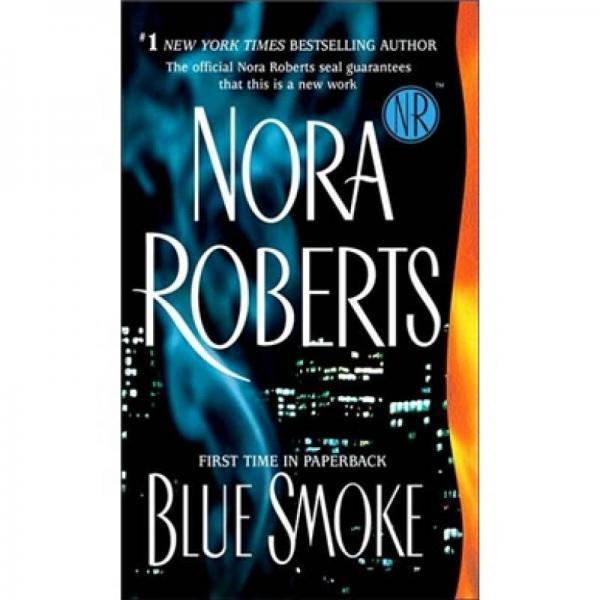 Blue Smoke  蓝烟