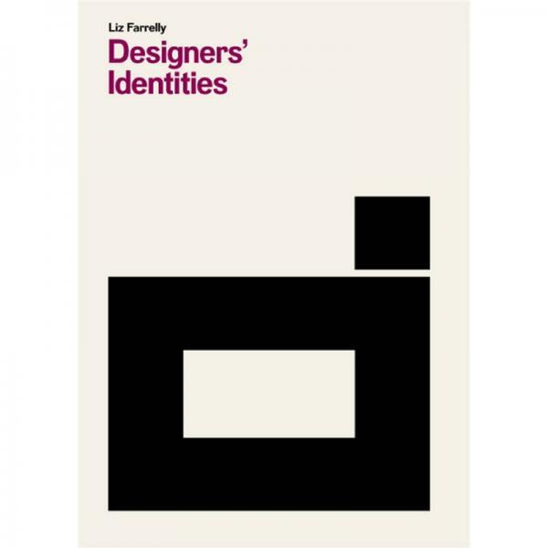 Designers' Identities  设计师的身份