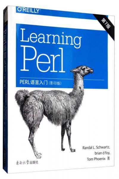 PERL语言入门(影印版 第7版 英文版)