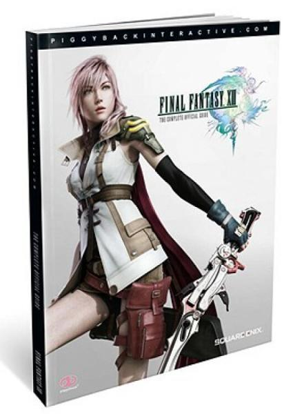 FinalFantasyXIII:CompleteOfficialGuide-StandardEdition