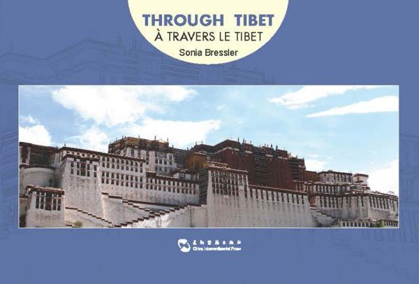 穿越西藏(英法)