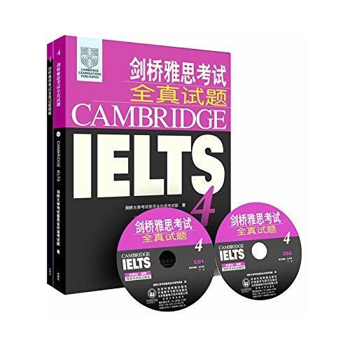 剑桥雅思考试全真试题4(附光盘)(套装共2册)