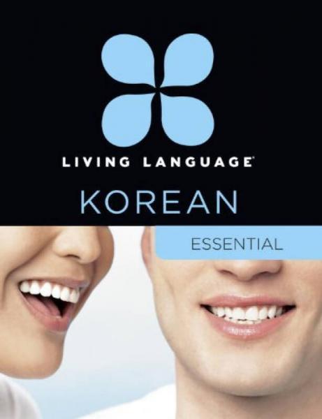 Living Language Korean, Essential Edition: Begin