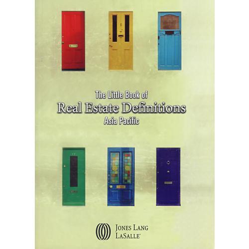 房地产术语便携手册/THE LITTLE BOOK OF REAL ESTATE DEFINITIONS