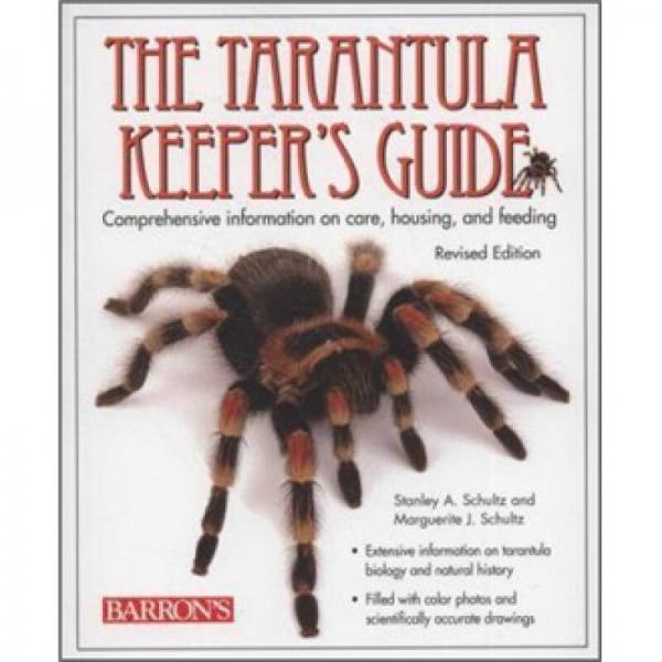 The Tarantula Keepers Guide