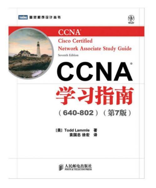 CCNA瀛�涔�����锛�640-802锛�锛�绗�7��锛�