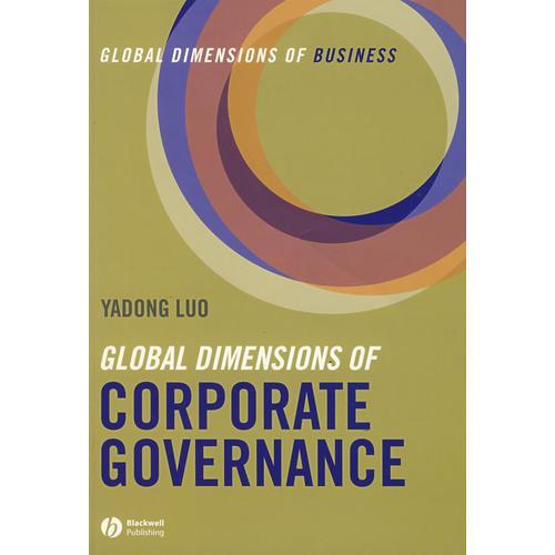 公司管理的全球范围  Global Dimensions of Corporate Governance