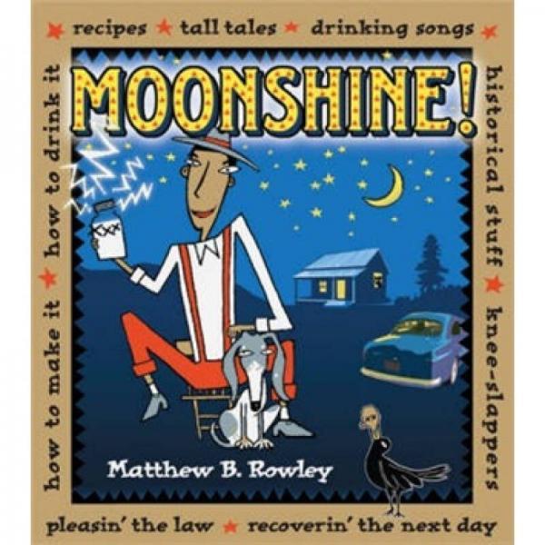 Moonshine![月光!]