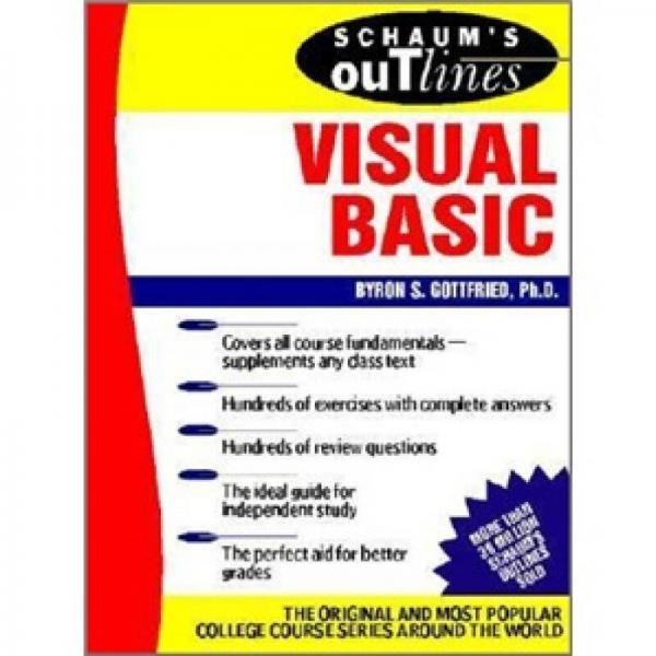Schaums Outline of Visual Basic