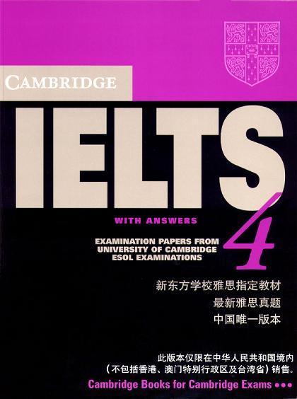 剑桥雅思考试全真试题4(含2CD)