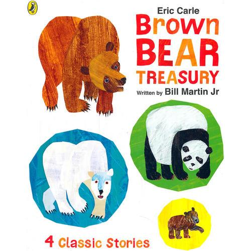 Eric Carle Brown Bear Treasury(4 stories)《棕熊、棕熊,你看到了什么?》故事集(含白熊、小熊、熊猫等另外3个故事)