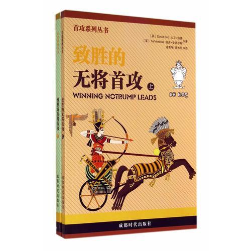 极致旅行:318国道 川藏线骑游纪行