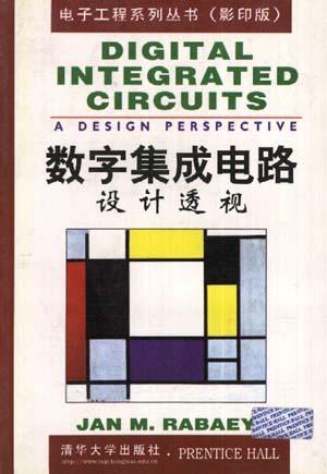数字集成电路设计透视:英文