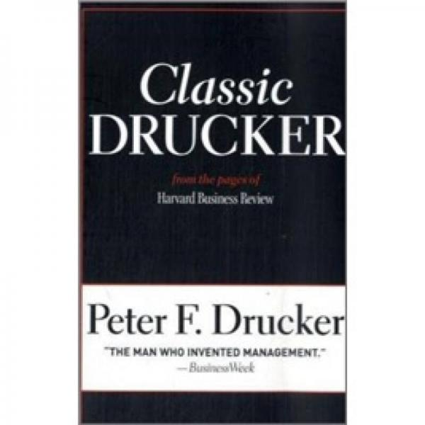 Classic Drucker: From the Pages of Harvard Business Review德鲁克精编