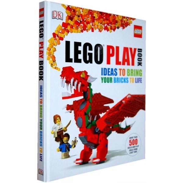 LEGO Play Book: Ideas to Bring Your Bricks to Life乐高游戏书 英文原版