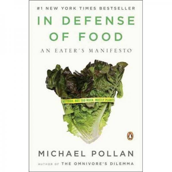 In Defense of Food  保卫食物:食者的宣言