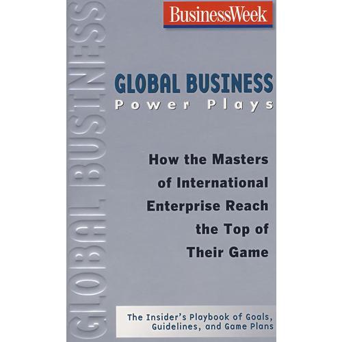 全球经济影响力GLOBAL BUSINESS POWER PLAYS: HOW THE MAS