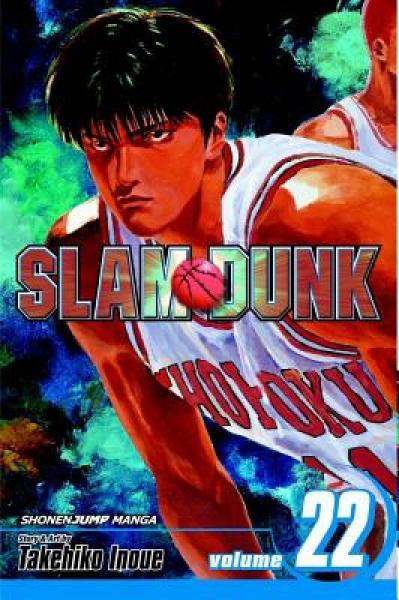 Slam Dunk, Volume 22: The First Round