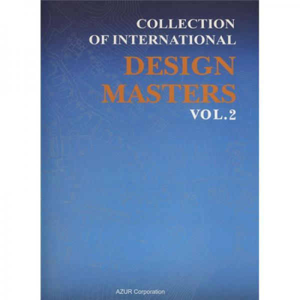 Collection of International Design Masters Vol.2国际设计大师集锦2
