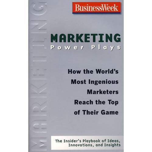 营销的力量MARKETING POWER PLAYS