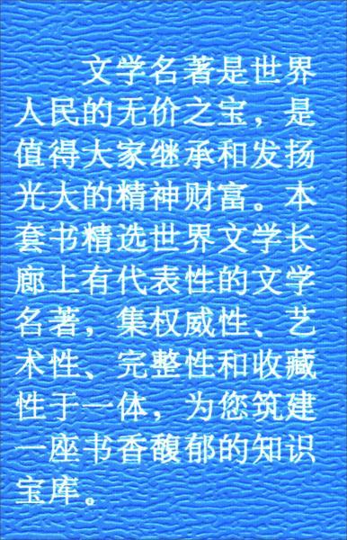 小笨熊西游记2册全本绣像七年级上新课标必读名著书目无障碍阅读全译本赠统编版名著高分秘籍经典共享文库