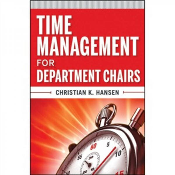 Time Management for Department Chairs[系主任的时间管理]