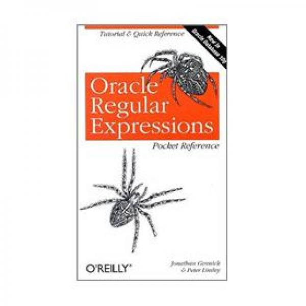 Oracle Regular Expressions Pocket Reference (Pocket Reference (OReilly))